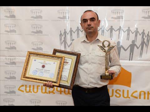 Компания «Арохч Сунк» была признана «Лучшим продуктом года»