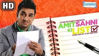 download lagu Amit Sahni Ki List 2014  - Latest Comedy gratis
