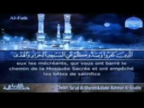Le Saint Coran : Récitation Cheikh soudais / Surat Al Fath