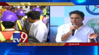 Minister KTR inspects Metro works