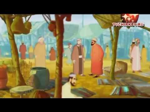 Ата аль-Басри (да будет доволен им Аллагь)