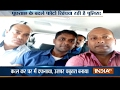 Raipur Police clicks selfie with Psycho killer Udayan Das- Video