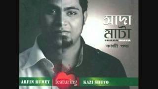 Arfin Rumey ft Kazi Shuvo - Tumi Bine (Dj Banger Refix)