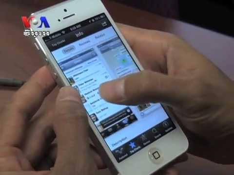 Local Developers Add to Mobile App Popularity