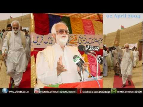 Nawab Akbar Bugti Speech
