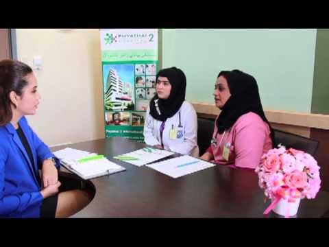 Phyathai 2 International Hospital Bangkok, Thailand : Oman Medical College Elective Training 2013
