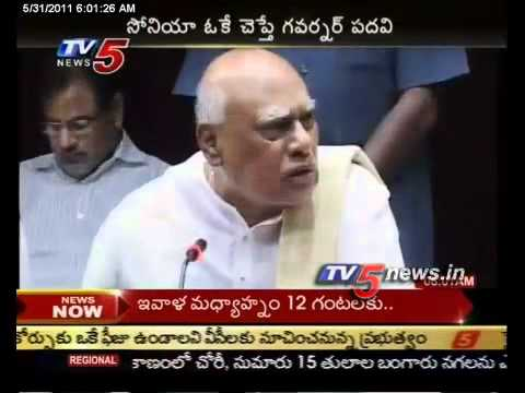 Tv5 - Ex-CM Rosaiah to visit Delhi...