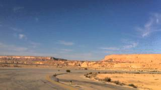Captain amr moawad Test flight (ultra light aircraft)