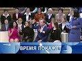 Российский газ в Европе. Время покажет. Выпуск от 11.01.2018