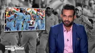 Irfan Pathan on dismissing Shahid Afridi for a duck