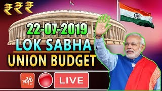 LOK SABHA LIVE : 12th Day Parliament Union Budget 2019 of 17th Lok Sabha | PM Modi | Om Birla