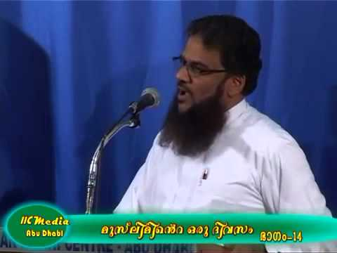 Musliminte Oru Divasam, Part-14  Hussain Salafi video