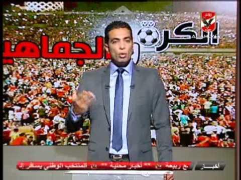 حلقه الكره والجماهير مع سمير زاهر كامله 18-8-2015