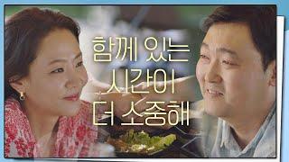 """사랑을 확인하는 이준혁(Lee Jun hyeok)-윤지혜(Yoon Ji Hye) """"지금이 소중해♥"""" 바람이 분다(The Wind blows) 16회"""