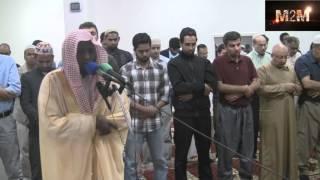 Splendid Recitation of Surah Yusuf سورة يوسف by Sheikh Jamac Hareed in U.S.A. Taraweeh 2015