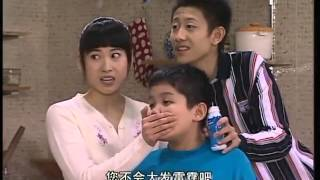 《家有儿女》第三季 第91集 Home With Kids Season 3