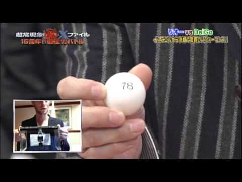 Lior Suchard in Japan - lottery prediction