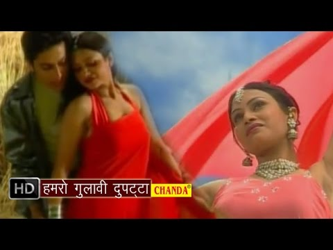 Hot Folk Songs - Hamro Gulabi Dupatta | Thumka  | Anjali Jain...