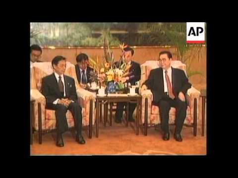 CHINA: THAILAND PRIME MINISTER CHUAN LEEKPAI VISIT