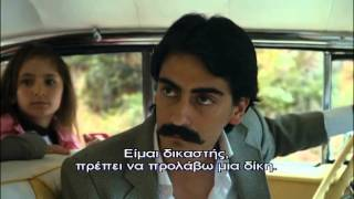 KARADAYI - ΚΑΡΑΝΤΑΓΙ ΕΠΕΙΣΟΔΙΟ 33 PROMO 1 GREEK SUBS