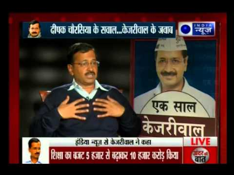 Arvind Kejriwal's Exclusive Interview with Deepak Chaurasia on India News