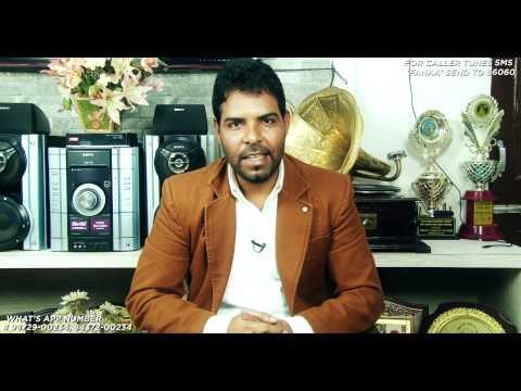 Kanth Kaler | Neendan | Review | Brand New Punjabi Album 2014 video
