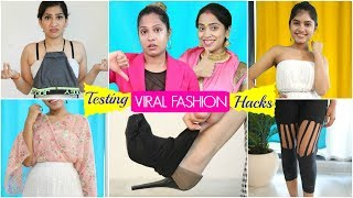 Testing VIRAL FASHION Hacks | #Beauty #Fun #ShrutiArjunAnand #Anaysa