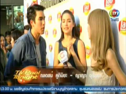 Efm on tv nadech yaya dating 1