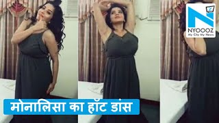 Bhojpuri Actress Monalisha का Hot Dance हुआ Viral