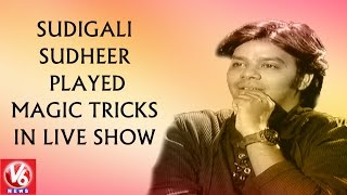 Sudigali Sudheer Played Magic Tricks In Live Show |
