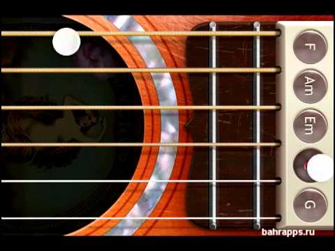 Риальная гитара.