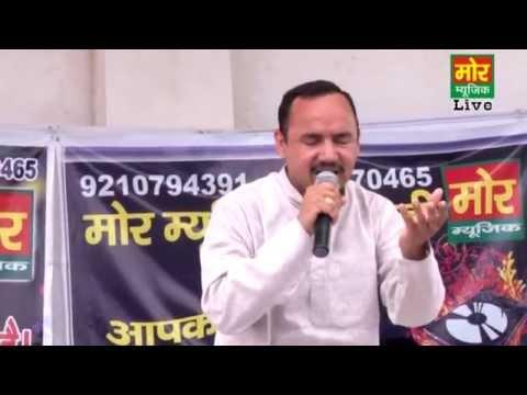 Hit Desi Ragni,sawitri Mera Ji Ghabrave- Nardev, Badhsa Compitition, Mor Music Company, video