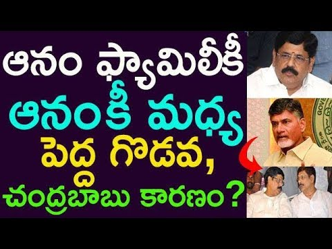 Big Fight Between Anam And Anam's Family Because Of Chandrababu Naidu | Taja 30 |