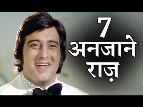 विनोद खन्ना की जिंदगी के 7 रहस्य thumbnail