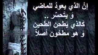 انتى يادنيا عذاب ومرار رووووعه من فيلم مهمه صعبه 2009