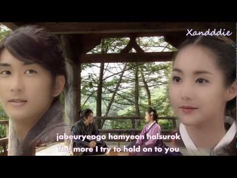 Dr. Jin ~ Last Love(eng/rom sub)