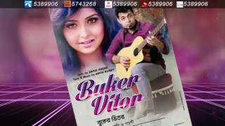 Download Buker Vitor By Arfin Rumey & Porshi   New   Song   2016 640x360 3Gp Mp4