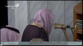 Fajr Prayer from the prophet's Mosque 19 ramdan 1437 صلاة الفجر من المسجد النبوي