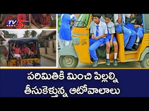 Hyderabad Traffic Police Conducts Special Drive Against Auto Drivers | Telangana | TV5 News