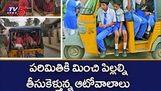Hyderabad Traffic Police Conducts Special Drive Against Auto Drivers | Telangana