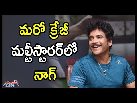 Nagarjuna Another Multistarrer Movie With Tamil Hero | Latest Movie Updates | Telugu Stars