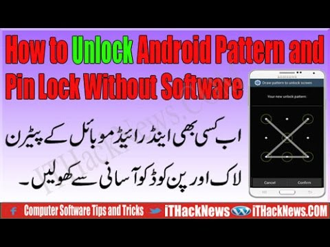 How to Unlock All Android Pattern lock and pin Code without software working 100%