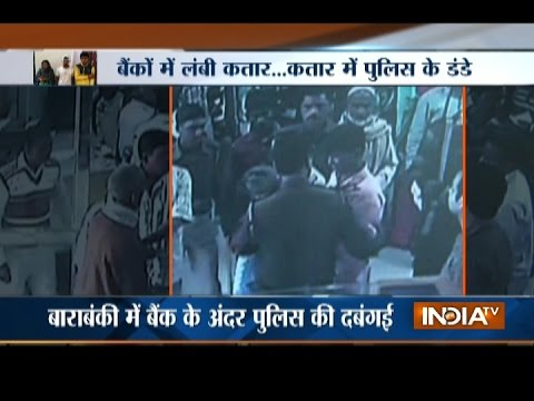 Several Injured after Police Lathicharge over People Standing in Queue outside ATM in Baghpat