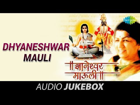 Dhyaneshwar Mauli - Lata Mangeshkar - Marathi Devotional Songs - Vitthal Geete video