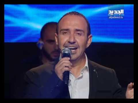 وسام الامير- إلك معنا وما معنا - بعدنا مع رابعة