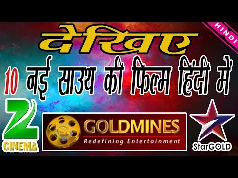Top 10 New South Hindi Dubbed Movies | Zee Cinema | Star Gold | Goldmines Telefilms | The Topic thumbnail
