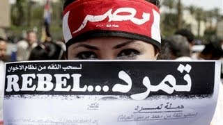 the  Documentary film Rebel   حقيقة تمرد