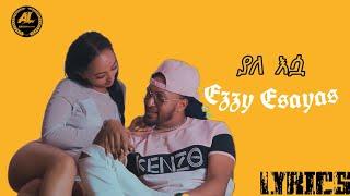 Ezzy Esayas - Yalesua  ያለ እሷ  New Ethiopian Music