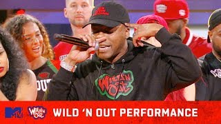 "Lupe Fiasco's Comeback Performance of ""Cripple"" 🔥 