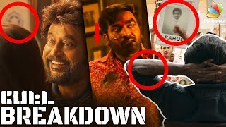 PETTA Trailer Breakdown | Things You Missed | Superstar Rajinikanth, Karthik Subbaraj Movie